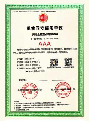 zhi业健康安全管理证书
