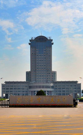 南京航kong航天大学