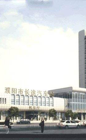 濮阳汽che客运站